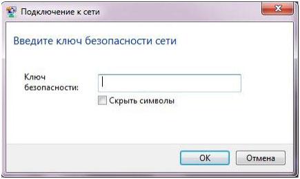 tplink14